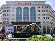 Shenyang Woda Garden Hotel