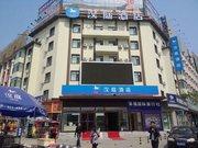 汉庭酒店(本溪火车站店)