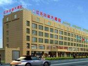 江苏川渝大酒店(东台市)