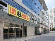 速8酒店四川遂宁体育中心店
