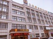 7天连锁酒店(建湖秀夫南路店)