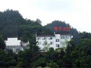 Piyun Villa