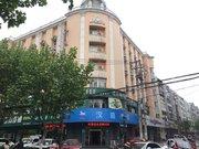 汉庭酒店(连云港公园东门店)