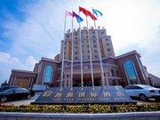 霍林郭勒市源源国际酒店