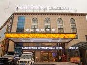吉彩国际酒店(布达拉宫店)