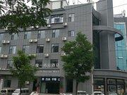 缘一精品酒店(泰安天外村店)