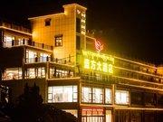 左贡盛方大酒店