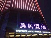 Mercure Hotel (Nanjing Olympic Center)