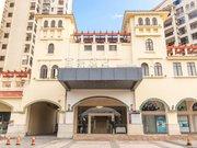 Bett Hotel