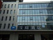 汉庭酒店(丹阳中专高新区店)