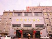 临邑洛北春大酒店