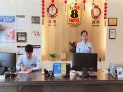 速8酒店(贵阳山泰店)