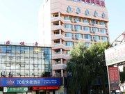 汉庭酒店(松原大路店)