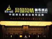 Exotic Royal Hotel