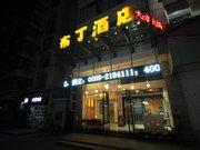 Pod Inn Anhui Huangshan Tunxi Old Street Branch