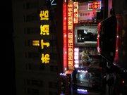 布丁酒店(胜利路步行街店)