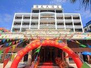 Xingchen Haitian Resort