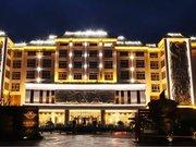 Weishan Xiongzhao Hotel