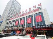 Thank You Junyi Inn Hefei High-new Zone Train West Statiom