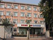 Home Inn (Tianjin Diwudao Fengqingqu Foreign Studies University)