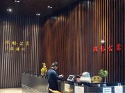 Shuangxi Apartment Hotel (Guangzhou Pazhou Complex)