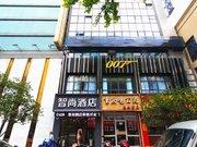 Z Hotel (Hangzou West Lake Hubin Yintai)