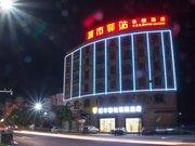 郁南城市驿站快捷酒店