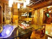 Long Ji One Art Hotel