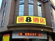 速8(佛山大沥城南一路店)