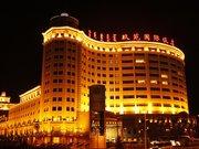 内蒙古玖苑国际饭店