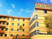 速8酒店(济南大明湖东门店)