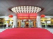 Hanlin Aoti Hotel (Hefei Governmental Area)