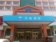 汉庭酒店(淄博华光路店)
