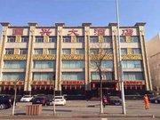 Guo Xing Grand Hotel - Shenyang