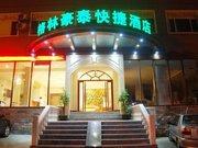 GreenTree Inn Haikou Jinpan