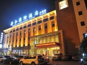 Shunhe International Hotel (Tianxi)