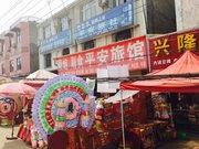 Ping'an Hostel (Wuhan Jinshuizhai Road)