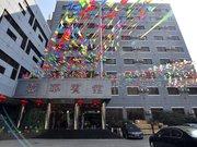 Yunhua Hotel