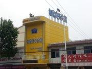 菏泽巨野如家商务宾馆(汽车站)