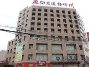 大同燕川商务酒店