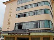 Hutiaoxia Hotel