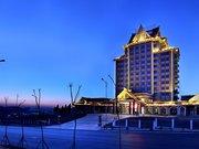 Maple Palace Hotel