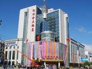 Yijiahe Hotel