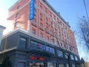 汉庭酒店(长治延安中路店)