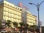 如家酒店(渭城区东风路店)