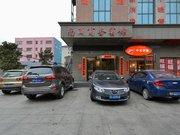 湖口南湖商务宾馆
