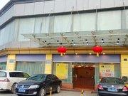 Home Inn (Wuhan Dadongmen)