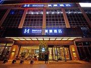 美豪酒店(沂河火车站机场店)