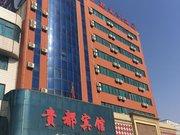 丹东贵都商务酒店