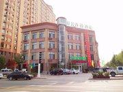 恒8酒店(威县人民公园店)